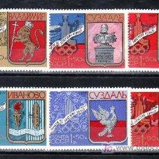 Sellos: RUSIA 4446/51 SIN CHARNELA, DEPORTE, TURISMO, EMBLEMA DE LA OLIMPIADA, JUEGOS OLIMPICOS . Lote 19326960