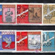 Sellos: RUSIA 4446/51 USADA, DEPORTE, TURISMO, EMBLEMA DE LA OLIMPIADA, . Lote 21268577
