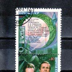 Sellos: RUSIA 4857/8 USADA, ESPACIO, VUELO ESPACIAL SOYOUZ T4 - SALIOUT 6 . Lote 14142797