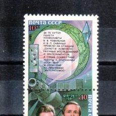 Sellos: RUSIA 4857/8 SIN CHARNELA, ESPACIO, VUELO ESPACIAL SOYOUZ T4 - SALIOUT 6 . Lote 14142800
