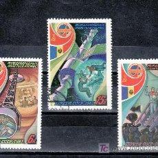 Sellos: RUSIA 4813/5 USADA, ESPACIO, INTERCOSMOS, COOPERACION ESPACIAL CON RUMANIA, SOYOUZ 40. Lote 14143234