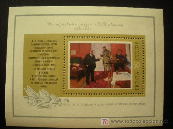 RUSIA 1974 HB IVERT 93 *** LENIN - PINTURA (Sellos - Extranjero - Europa - Rusia)