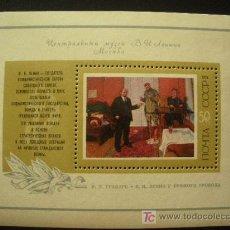 Sellos: RUSIA 1974 HB IVERT 93 *** LENIN - PINTURA. Lote 18613749