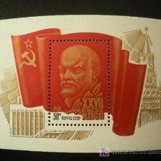 Sellos: RUSIA 1986 HB IVERT 185 *** 27 CONGRESO DEL PARTIDO COMUNISTA DE LA URSS - LENIN. Lote 18613795