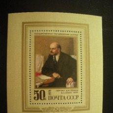 Sellos: RUSIA 1978 HB IVERT 127 *** 108º ANIVERSARIO NACIMIENTO DE LENIN - PINTURA DE V.A.SEROV. Lote 18613849