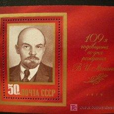 Sellos: RUSIA 1979 HB IVERT 137 *** 109º ANIVERSARIO NACIMIENTO DE LENIN. Lote 18613901