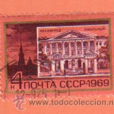 Sellos: PRECIOSO SELLO DE RUSIA USADO MAS SELLOS EN MI TIENDA VISITALA . Lote 19257724