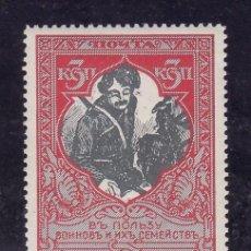 Sellos: RUSIA 98 CON CHARNELA, SELLOS BENEFICOS, LOS COSACOS DEL DON. Lote 173901888