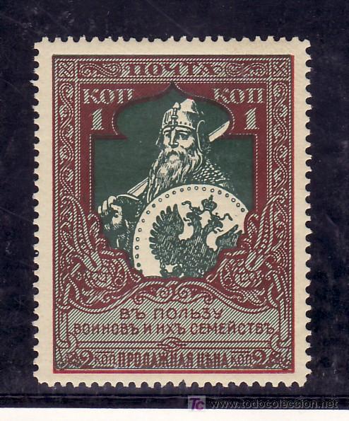 RUSIA 93 CON CHARNELA, SELLOS BENEFICOS, LLYA MOUROMETZ (Sellos - Extranjero - Europa - Rusia)