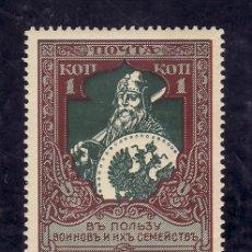 Sellos: RUSIA 93 CON CHARNELA, SELLOS BENEFICOS, LLYA MOUROMETZ. Lote 173902115