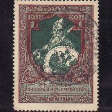 Sellos: RUSIA 93 USADA, SELLOS BENEFICOS, LLYA MOUROMETZ . Lote 19308796