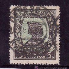 Sellos: RUSIA 264A USADA, . Lote 19307720