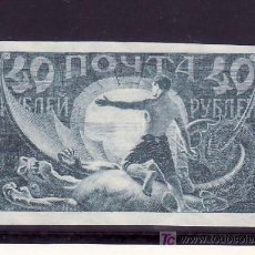 Sellos: RUSIA 143 SIN GOMA, PROLETARIA EN LIBERTAD. Lote 178733676
