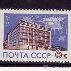 Sellos: RUSIA 2668 SIN CHARNELA, EDIFICIO DE CORREO INTENACIONAL EN MOSCU. Lote 19372433