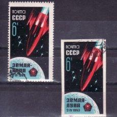 Sellos: RUSIA 2651, 2651A USADA, ESPACIO, LANZAMIENTO DE LA SONDA LUNA 4 . Lote 19372484