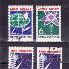 Sellos: RUSIA 2648/50, 2650A USADA, ESPACIO, FLOR, ATOMO, COHETE, POR LA PAZ . Lote 19372540
