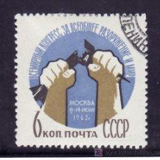 Sellos: RUSIA 2542 USADA, CONGRESO MUNDIAL PARA LA PAZ Y EL DESARME EN MOSCU . Lote 19390530