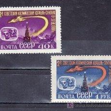Sellos: RUSIA 2329/30 CON CHARNELA, ESPACIO, LANZAMIENTO DE LA SEGUNDA ASTRONAVE SPOUTNIK V. Lote 207369171