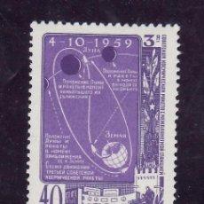 Sellos: RUSIA 2229 CON CHARNELA, ESPACIO, LANZAMIENTO DE LUNIK III . Lote 19391344