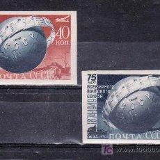 Sellos: RUSIA 1366/7 SIN DENTAR CON CHARNELA, U.P.U., 75 ANIVº DE LA UNION POSTAL UNIVERSAL . Lote 19409583