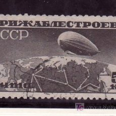 Sellos: RUSIA A 25 USADA, DIRIGIBLE SOBREVOLANDO LA U.R.S.S. . Lote 19428044