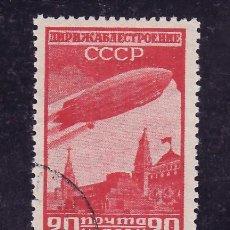 Sellos: RUSIA A 24 USADA, DIRIGIBLE SOBREVOLANDO EL MAUSOLEO DE LENIN. Lote 19428067