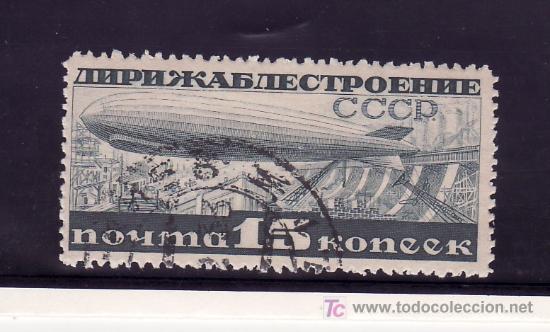 RUSIA A 23 USADA, DIRIGIBLE SOBREVOLANDO DNIEPROZERJINSK (Sellos - Extranjero - Europa - Rusia)