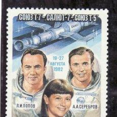 Sellos: RUSIA 4982 SIN CHARNELA, ESPACIO, VUELO COSMICO -SOYOUZ T7, SALIOUT 7, SOYOUZ T5 . Lote 113410668