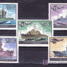 Sellos: RUSIA 4945/9 SIN CHARNELA, BARCO, MARINA DE GUERRA. Lote 19445868