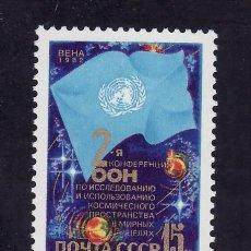 Sellos: RUSIA 4921 SIN CHARNELA, 2º CONFERENCIA DE LAS NN.UU. SOBRE LA UTILIZACION PACIFICA DEL ESPACIO. Lote 277454488