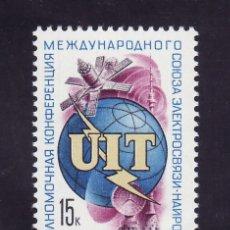 Sellos: RUSIA 4906 SIN CHARNELA, CONFERENCIA DE LA U.I.T. EN NAIROBI. Lote 277454568