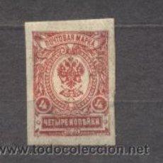 Sellos: URSS, USADO. Lote 19888566