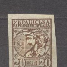 Sellos: URSS, USADO. Lote 19888583