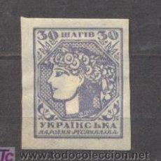 Sellos: URSS, USADO. Lote 19888587