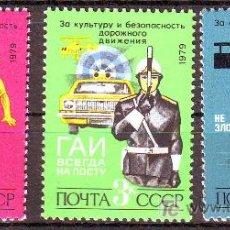 Sellos: RUSIA*** 1979.YVERT:4649/4651.. Lote 20215882