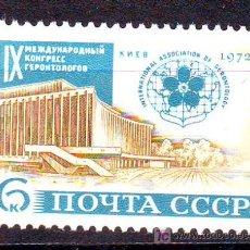 Sellos: RUSIA*** 1972.YVERT:3855. Lote 20215968