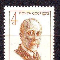Sellos: RUSIA*** 1972.YVERT:3807. Lote 20216008