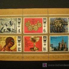 Sellos: RUSIA 1977 IVERT 4417/22 *** ARTE ANTIGUO RUSO - ARQUEOLOGÍA. Lote 21002283