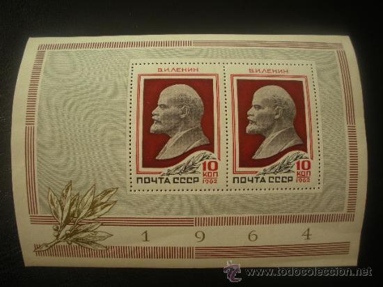 RUSIA 1964 HB IVERT 36 *** 94 ANIVERSARIO DEL NACIMIENTO DE LENIN (Sellos - Extranjero - Europa - Rusia)