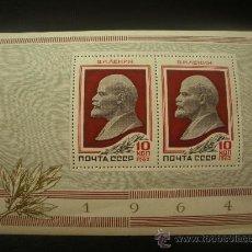 Sellos: RUSIA 1964 HB IVERT 36 *** 94 ANIVERSARIO DEL NACIMIENTO DE LENIN. Lote 21676852
