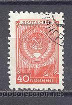 RUSIA- 1949- YVERT TELLIER 1405-USADO (Sellos - Extranjero - Europa - Rusia)