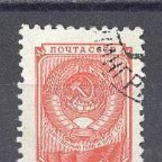 Sellos: RUSIA- 1949- YVERT TELLIER 1405-USADO. Lote 26445063