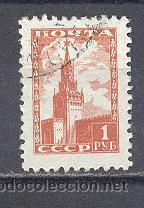 RUSIA- 1947-48- YVERT TELLIER 1233-USADO (Sellos - Extranjero - Europa - Rusia)