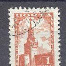 Sellos: RUSIA- 1947-48- YVERT TELLIER 1233-USADO. Lote 22039883