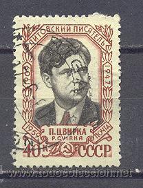 RUSIA- 1959- YVERT TELLIER 2152-USADO (Sellos - Extranjero - Europa - Rusia)