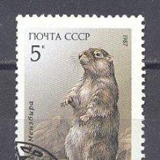 Sellos: RUSIA- 1987- YVERT TELLIER 5403- SELLOS NUEVOS, PREOBLITERADOS. Lote 22042821