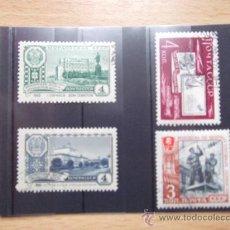 Sellos: RUSIA-1961-1962-IZ CON CHARNELA-DCHA NO-. Lote 22163770