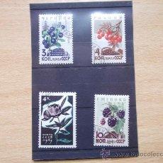 Sellos: RUSIA-1964-65-CON CHARNELA-. Lote 22163813