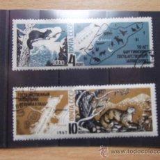 Sellos: RUSIA-1966-1967-CON CHARNELA-. Lote 22163874