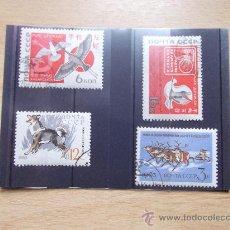 Sellos: RUSIA-1963-1965-1966-1967-CON CHARNELA-. Lote 22163901